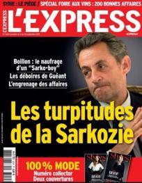express1_0[1]