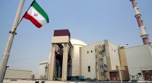iran-centrale[1]