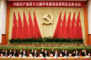 China_Plenum2013