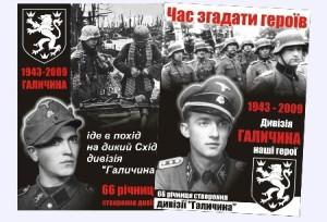 affiche-comment-voter-contre-le-bolchevisme